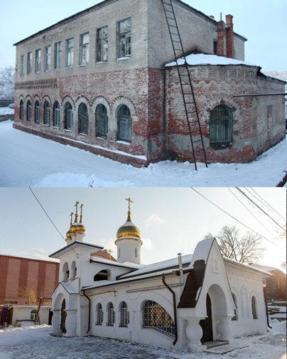 Благовещенский храм Саратова в 2011-м и 2020-м годах