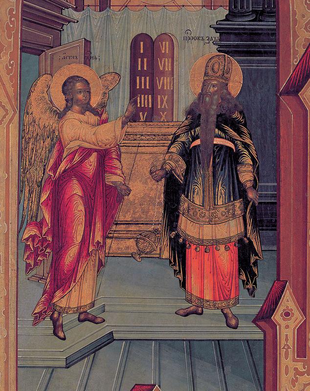 Явление Ангела праведному Захарии. Икона