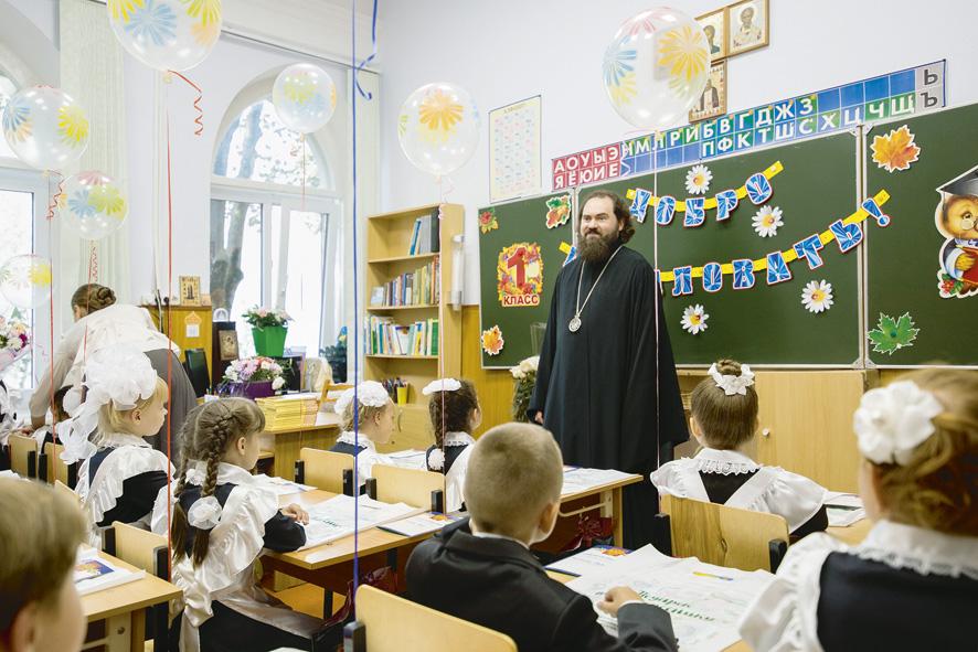 Урок в Православной Свято-Никольской гимназии Кисловодска