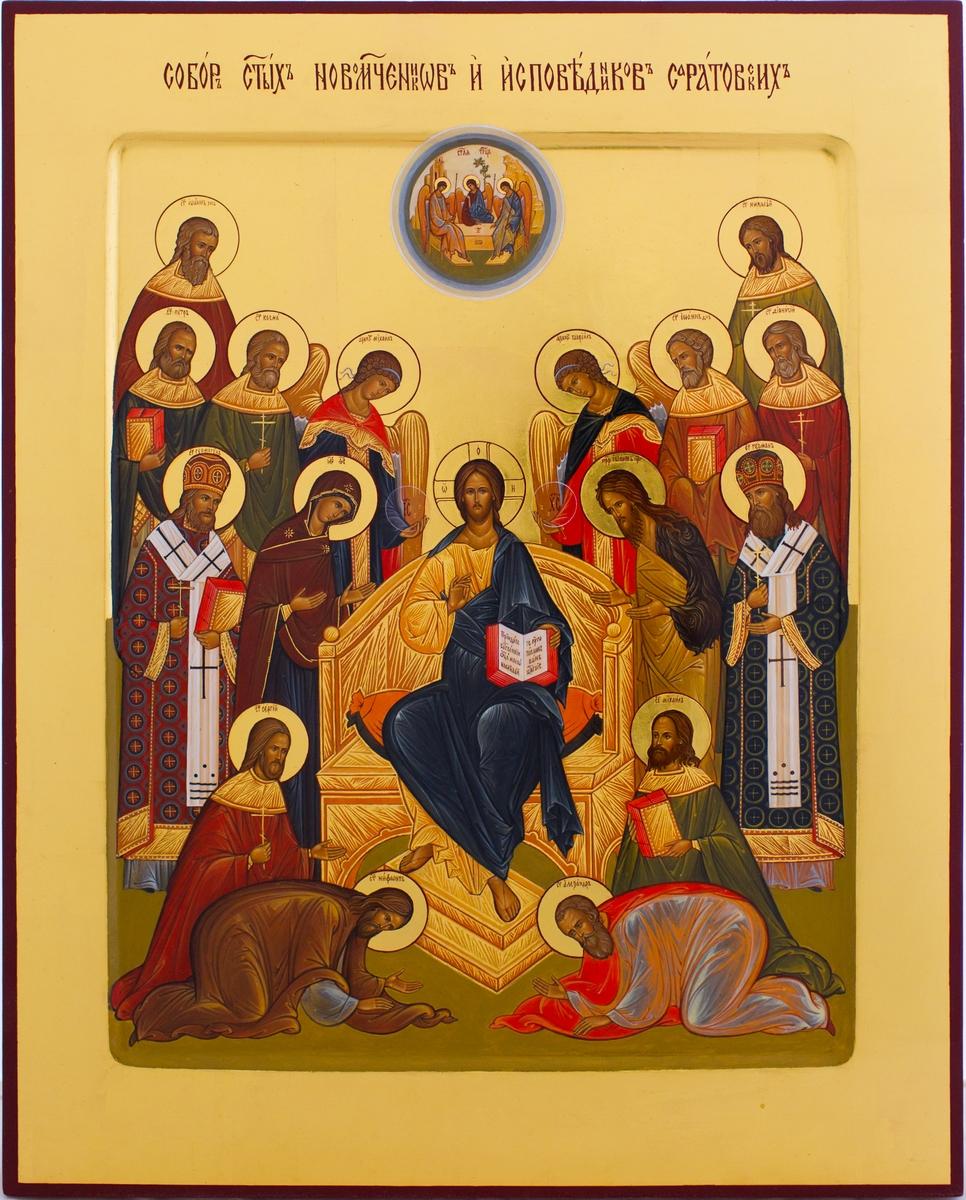 Икона Новомучеников и исповедников Саратовских