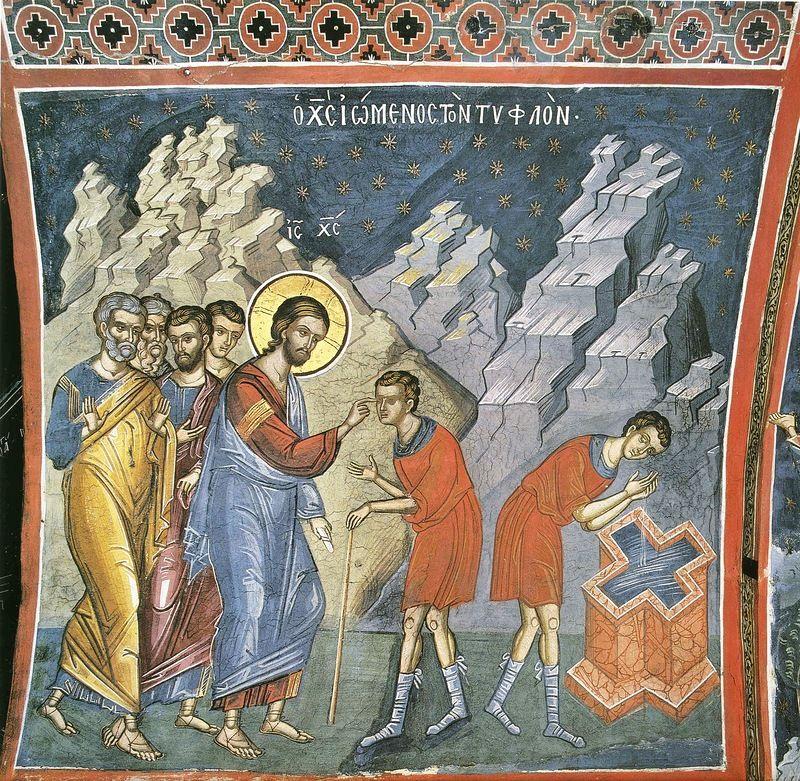 Исцеление слепого. Фреска в монастыре Дионисиат, Афон