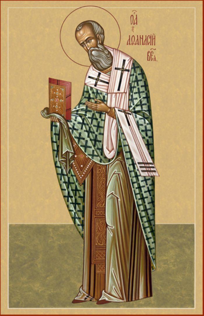 Афанасий великий православное учение о творении мира