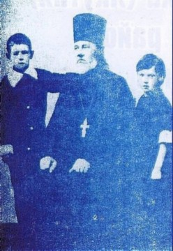 Отец Иоанн