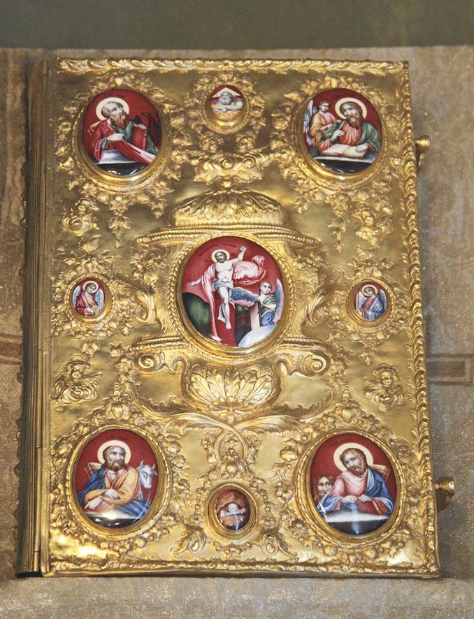 Напрестольное Евангелие 1791 года — времен царствования Екатерины II