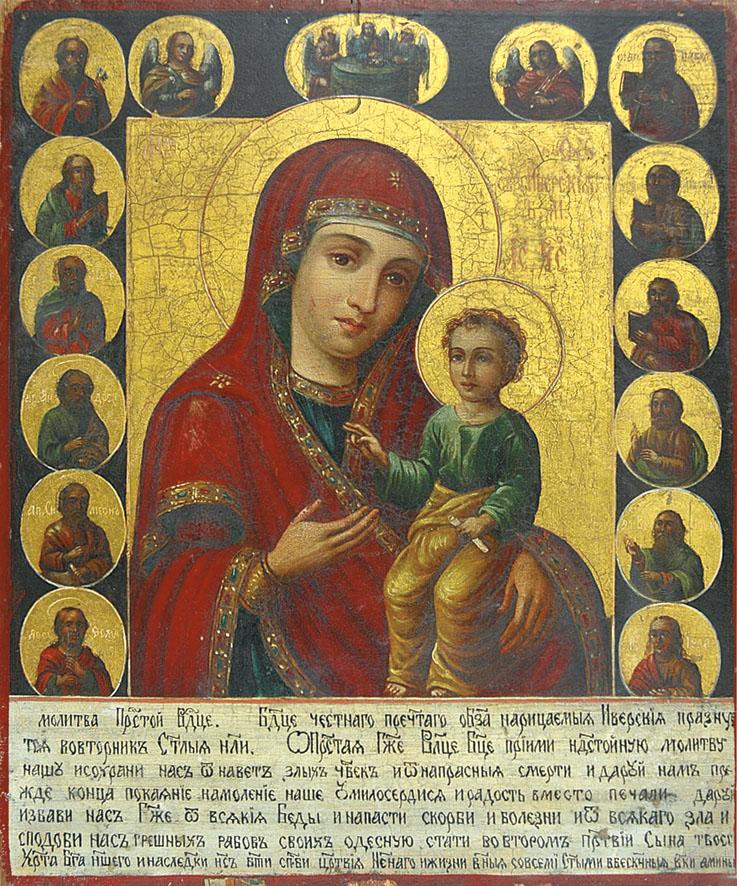 Чудотворная икона Божией Матери «Иверская», первая половина XIX века