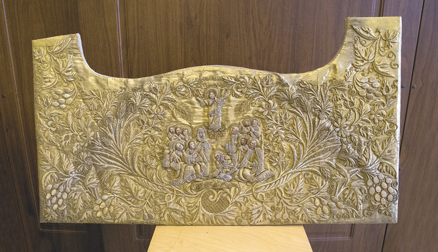 Образец золотного шитья. Оплечье фелони. XIX век