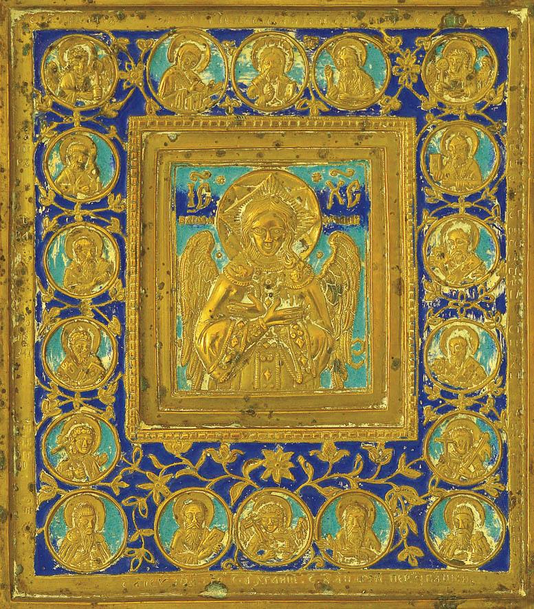Икона «Спас Благое Молчание». Вторая половина ХIX века. Медно-литая пластика, цветная эмаль