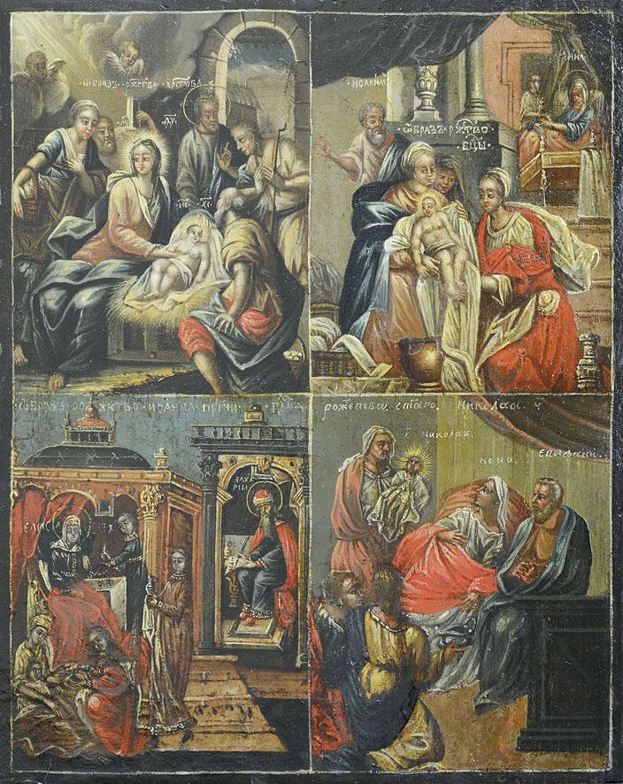 Икона «Четыре Рождества» (1842 год) — в числе новых поступлений музея. После реставрации