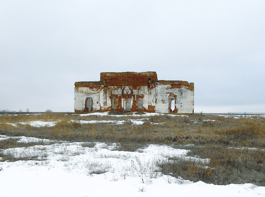 Стены, в которых служил священномученик Феодор (Смирнов). То, что осталось от Троицкой церкви в Малой Осиновке