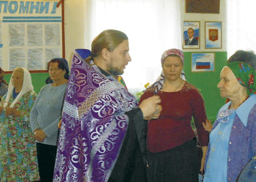 Малая Осиновка. Соборование в сельском клубе