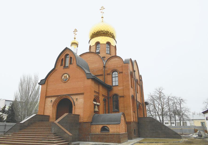 Храм во имя святых первоверховных апостолов Петра и Павла в Аткарске