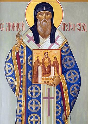 Картинки по запросу икона святого дениса Суздальского