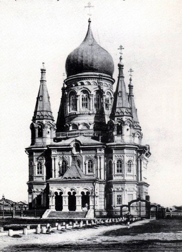 Разрушенный Княже-Владимирский храм