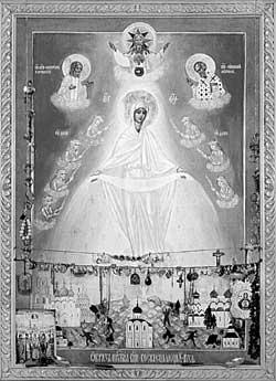 Икона ''Воскрешающая Русь''