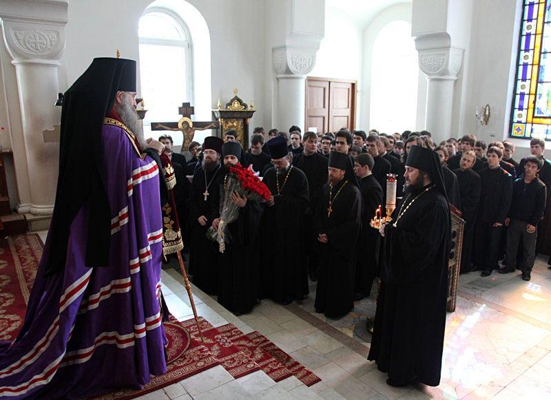 Рекомендации приходского священника для поступления в семинарию образец
