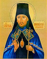 Икона святителя Иннокентия Пензенского