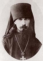 Ахимандрит Феофан (Быстров) в годы пребывания в СПбДА